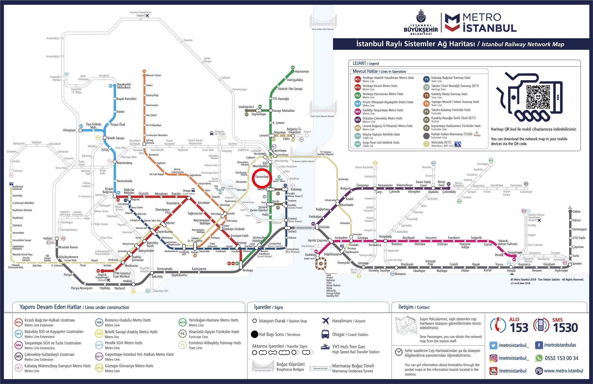 Istanbul Subway Map 2015.Osmanbey Metro Line Ramada Plaza By Wyndham Istanbul City Center